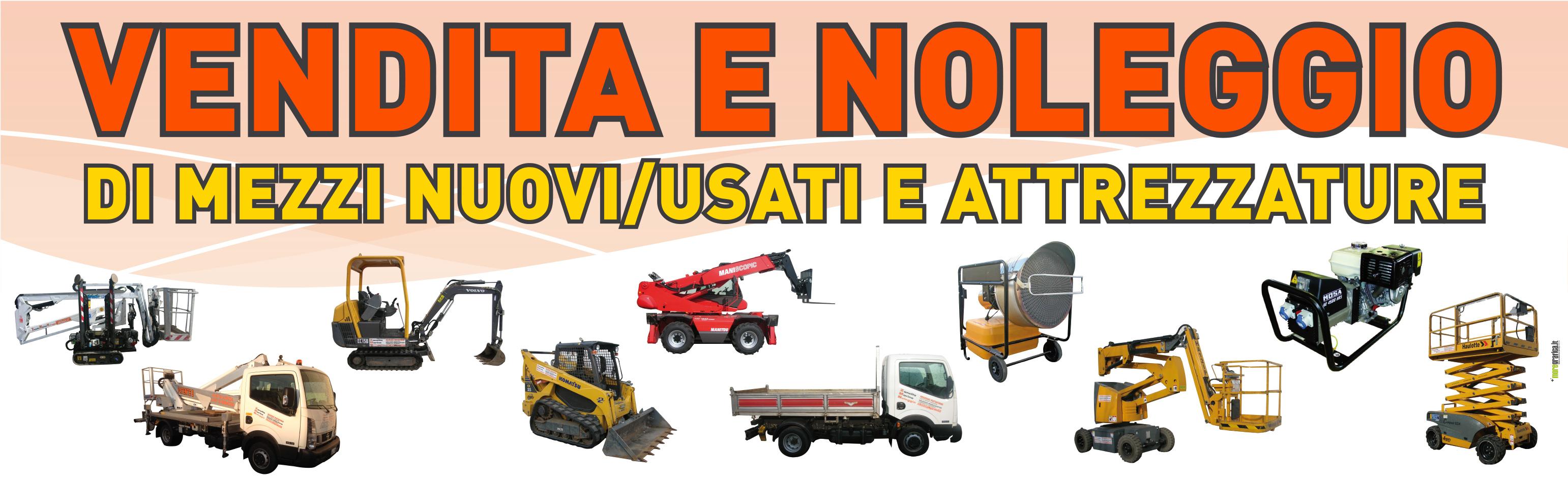 TELO INTERNO 1150_350